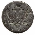 1-rubl-1748-goda-spb-thumb.jpg