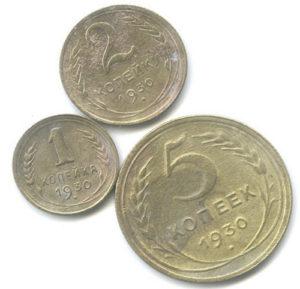 moneti_1930_goda-300x289.jpg