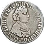 poltina-1703-goda-thumb.jpg