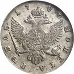 1-rubl-1747-goda-spb-thumb.jpg