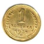 1_kopeika_1931-150x150.jpg