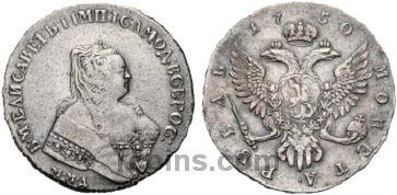 1-ruble-1750-goda.jpg