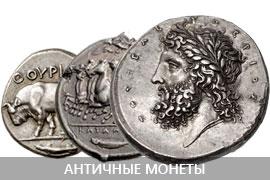 antic-monets.jpg