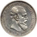1-rubl-1894-goda-golova-menshe-1893-thumb.jpg