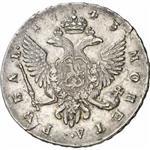 1-rubl-1743-goda-spb-thumb.jpg