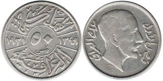 iraq_50_fils_1931_low.jpg