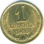 1_kopeika_86-150x150.jpg