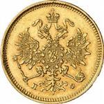3-rublya-1880-goda-thumb.jpg