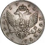 1-rubl-1752-goda-spb-thumb.jpg
