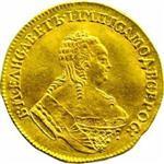 chervonec-1752-goda-thumb.jpg