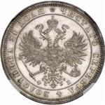1-rubl-1859-goda-thumb.jpg
