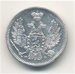 10-kopeek-1856-goda-serebro-thumb.jpg