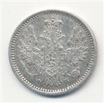 5-kopeek-1856-goda-serebro-thumb.jpg
