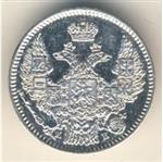 5-kopeek-1845-goda-serebro-thumb.jpg