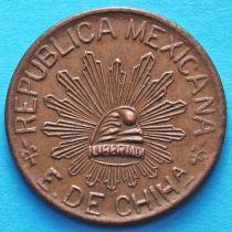 mexika_155_5a_cent_1915_coins-210x210.jpg
