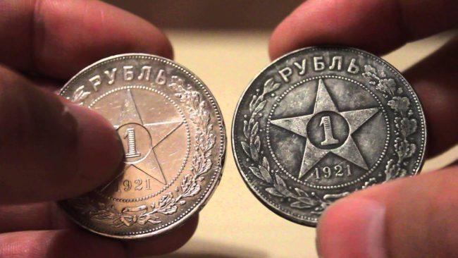 kak-opredelit-serebryanuyu-monetu--e1481891250463.jpg