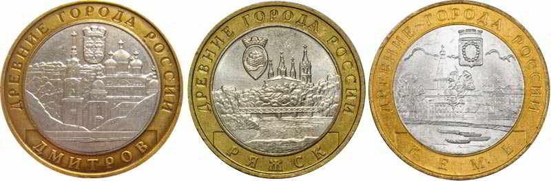 10-rublej-2004-goda-1.jpg
