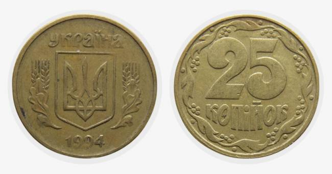 25-kopeek-1994-ukraine.jpg
