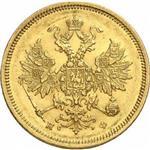 5-rublej-1860-goda-thumb.jpg