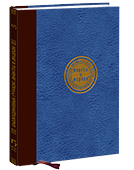 Аукцион № 123. Обложка каталога