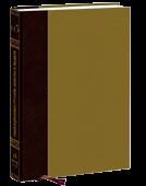 Аукцион № 115. Обложка каталога