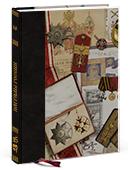 Аукцион № 111. Обложка каталога