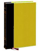 Аукцион № 110. Обложка каталога