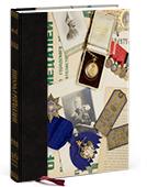 Аукцион № 104. Обложка каталога
