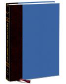 Аукцион № 103. Обложка каталога