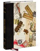 Аукцион № 101. Обложка каталога