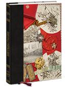 Аукцион № 90. Обложка каталога