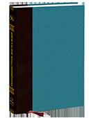 Аукцион № 86. Обложка каталога