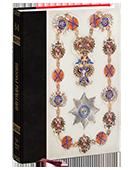 Аукцион № 84. Обложка каталога