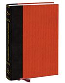Аукцион № 80. Обложка каталога