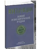 Аукцион № 73. Обложка каталога