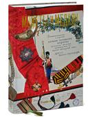 Аукцион № 72. Обложка каталога