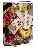 Аукцион № 66. Обложка каталога