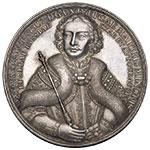 Медаль в память первого заграничного путешествия ПетраI (Великого посольства 1697–1698 гг.)