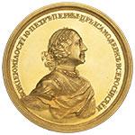 Медаль в память морской победы при Гангуте, 27 июля 1714 года