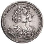 Медаль в память коронования Императрицы ЕкатериныI, 7 мая 1724г.