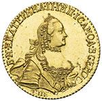 5 рублей 1763 года