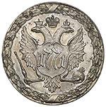 1 рубль 1771 года. «Пугачевский»