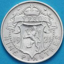 kipr_9_piastr_1921_coins-210x210.jpg