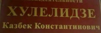 20bez_kommentov.jpg