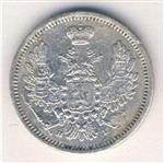10-kopeek-1853-goda-serebro-thumb.jpg