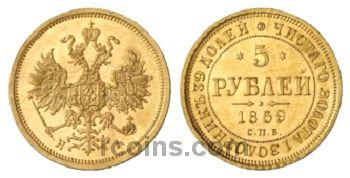5-rubley-1869-goda.jpg
