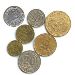 moneti_1949_goda-300x300.jpg