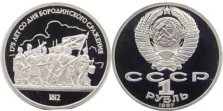 1987-3.jpg
