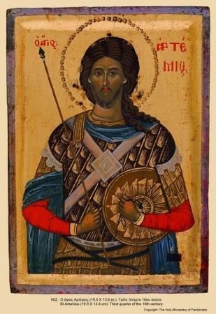 foto-1-ikona-artemiya-verkolskogo.jpg