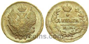 denga-1819-goda.jpg